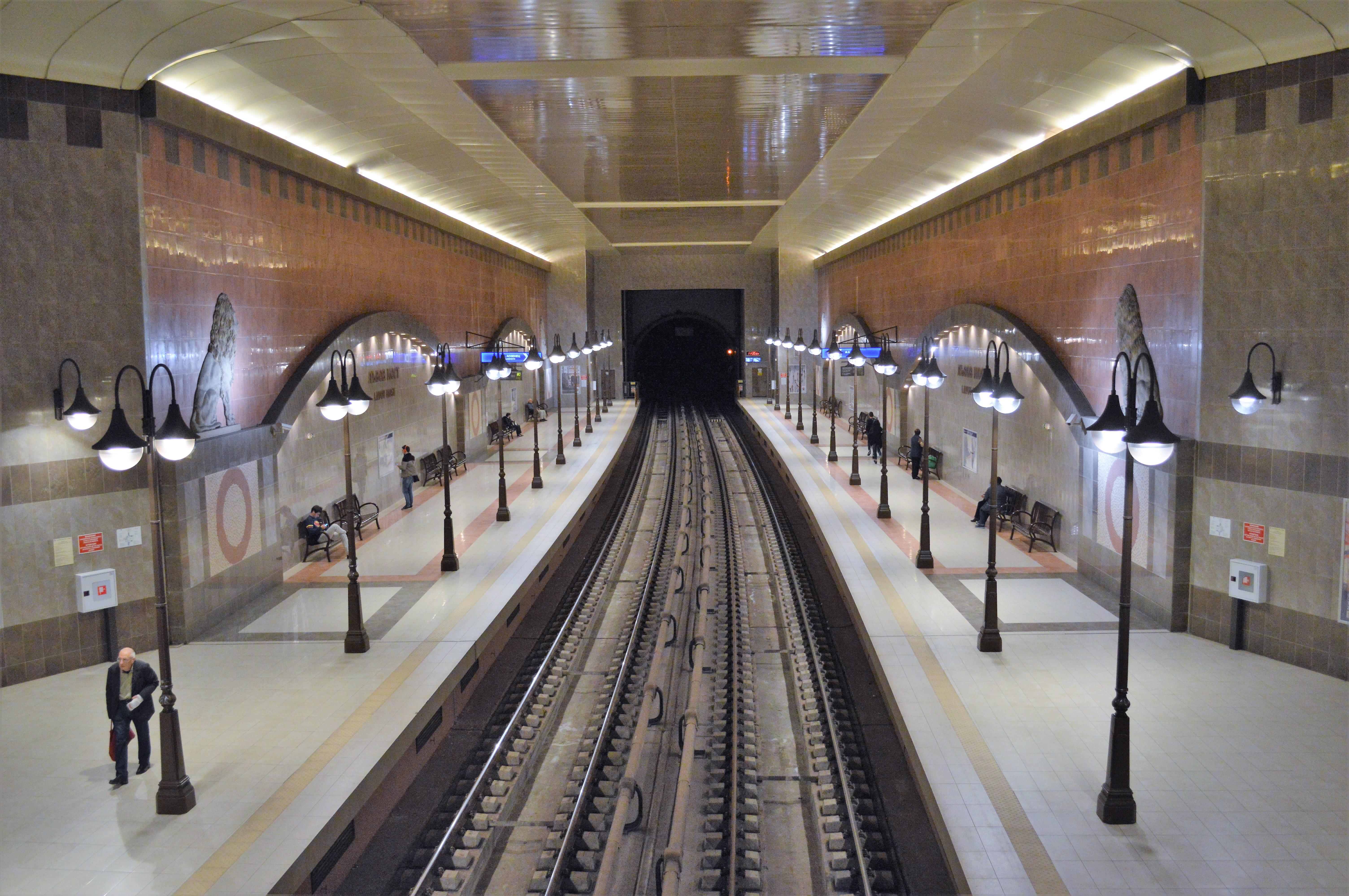 sofia-metro